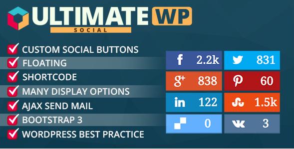 ultimate social deux review